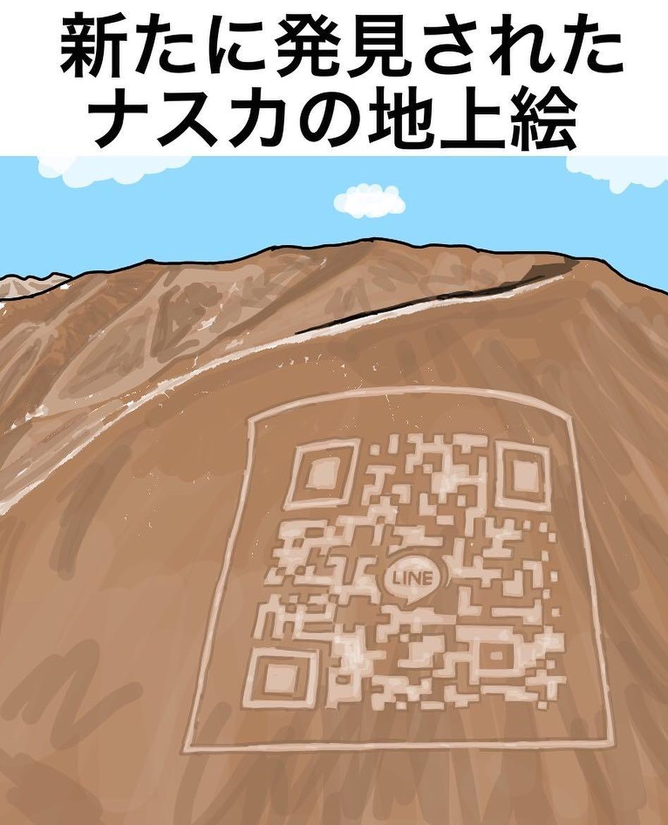 nishijimakousuke_34687450_208880323169256_929878338187558912_n