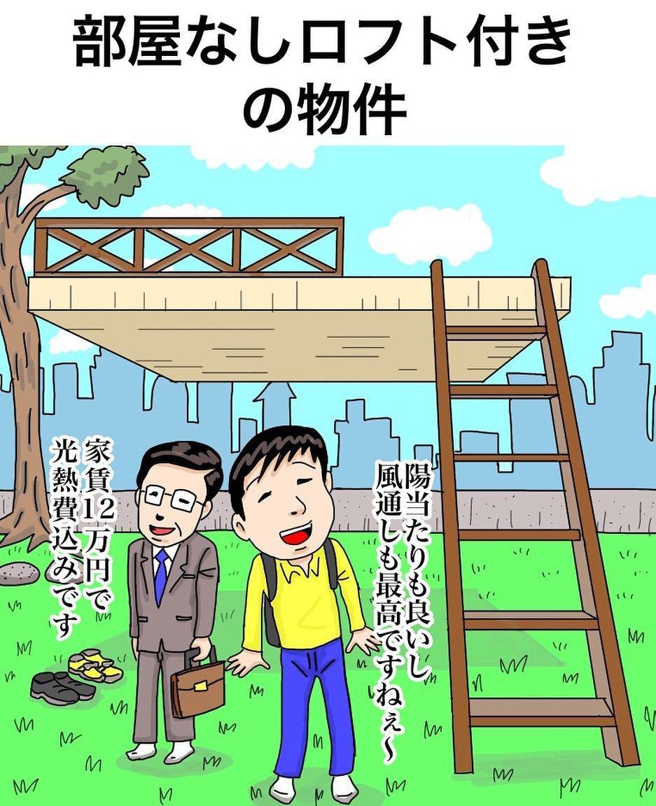 nishijimakousuke_40279119_120279498925599_2381107322242701732_n