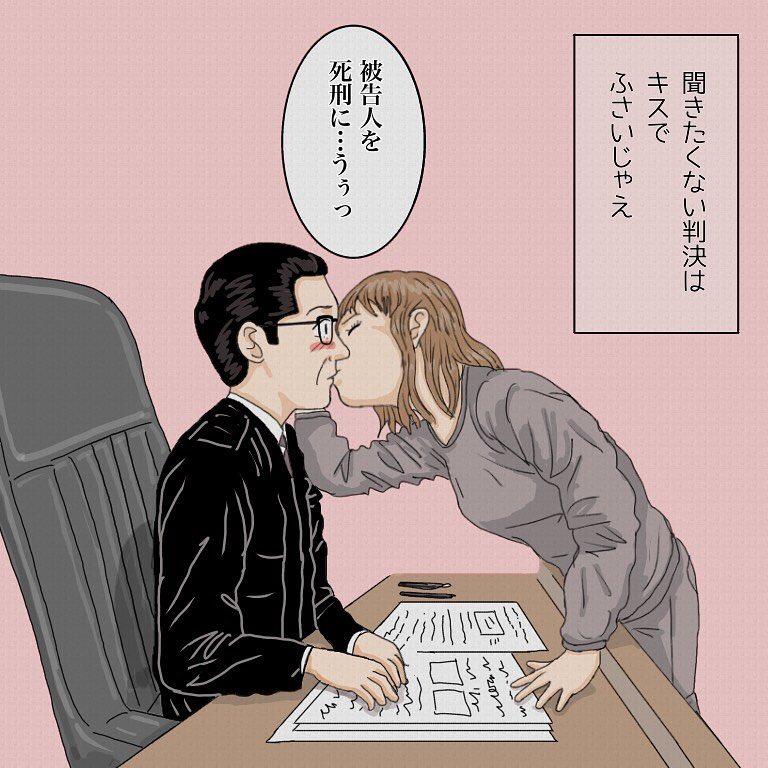 nishijimakousuke_43341547_253320148866999_8565438408999553051_n