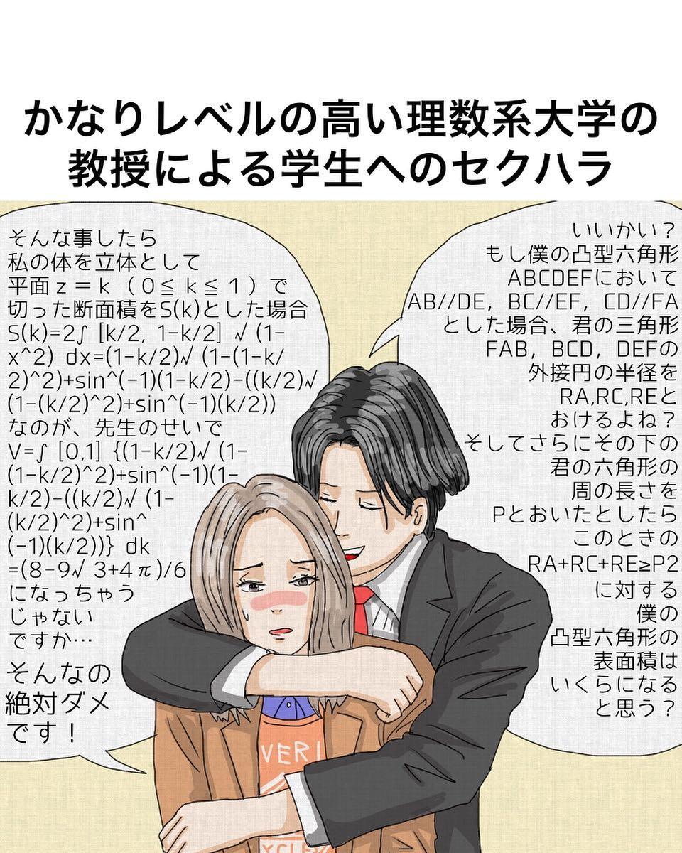 nishijimakousuke_47694492_212075679628859_3916040863468776416_n