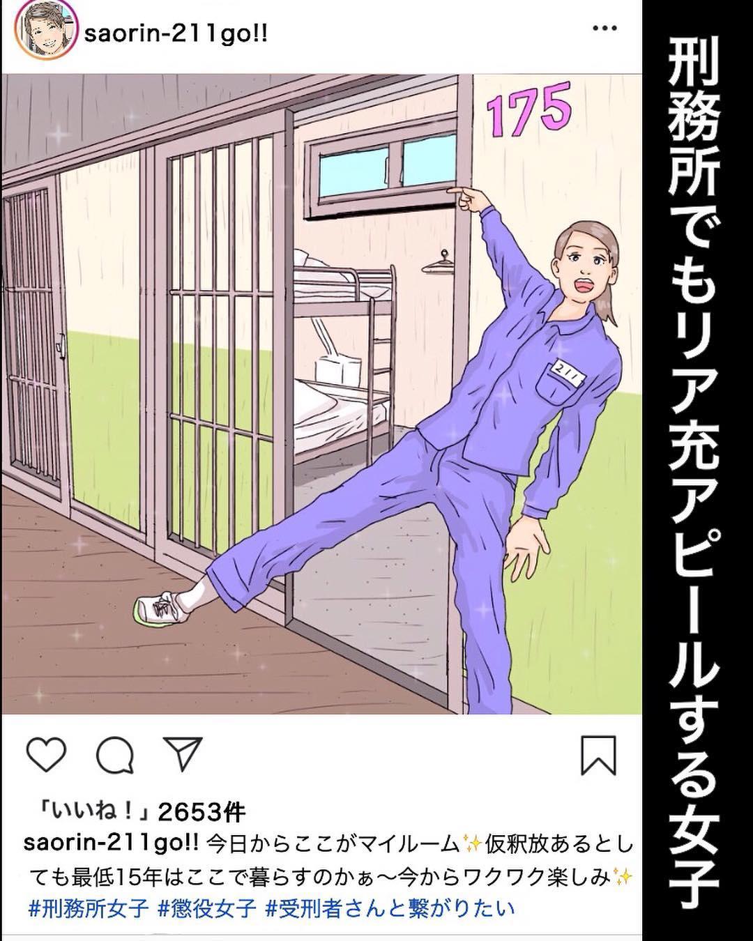nishijimakousuke_53302444_633698023744425_6123581408386712720_n