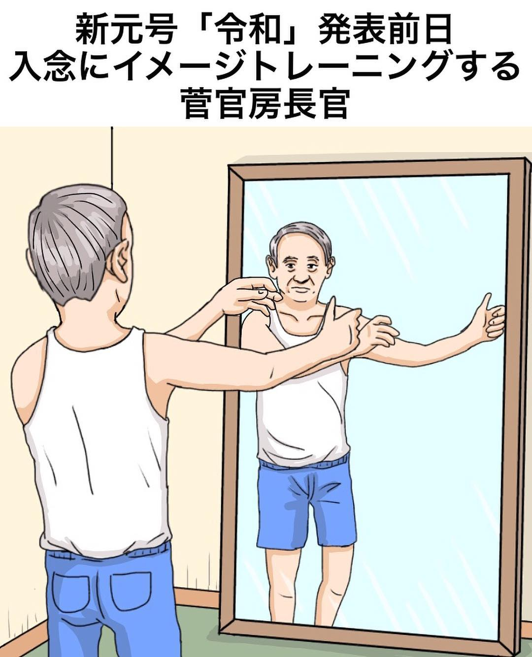 nishijimakousuke_57488222_909519342773516_8540509058572365563_n