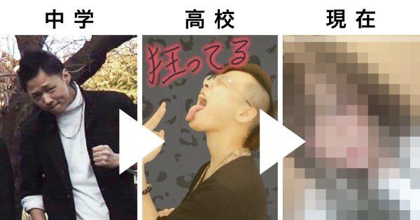 【衝撃】ある男性の変貌の歴史が凄まじすぎる