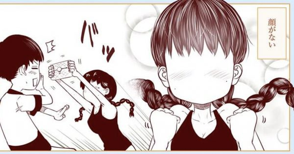 カップル模様を描いた漫画『顔がない女の子』が尊すぎた…