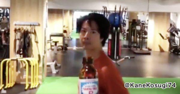 ケイン・コスギの「ボトルキャップ・チャレンジ」!やっぱりあのビン使うのね
