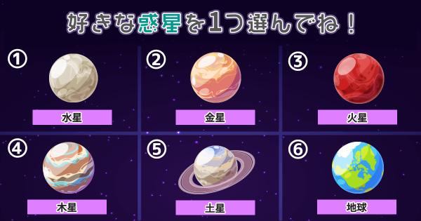 wakusei_kakuresyumi_eye