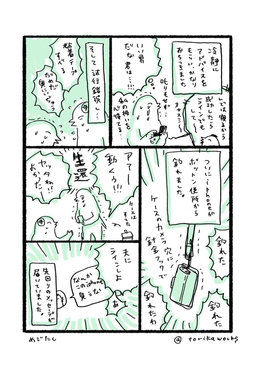 botton3