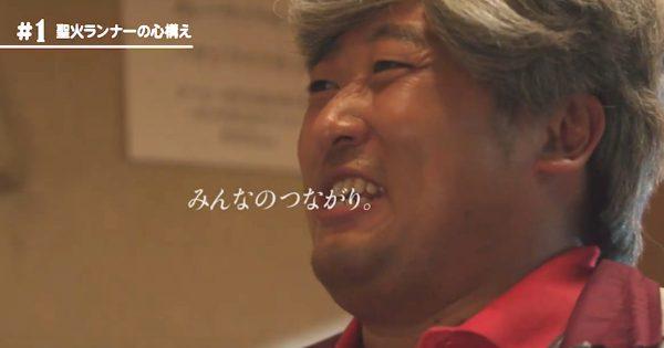 ロバート秋山さん扮する「聖火リレーマニア」のクセが強すぎる件