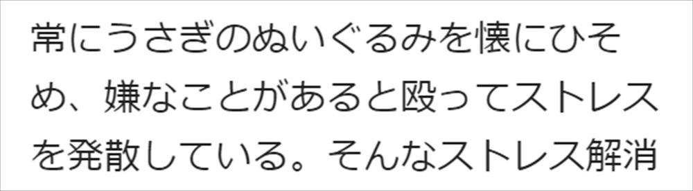 SnapCrab_NoName_2019-7-11_12-8-41_No-00_R