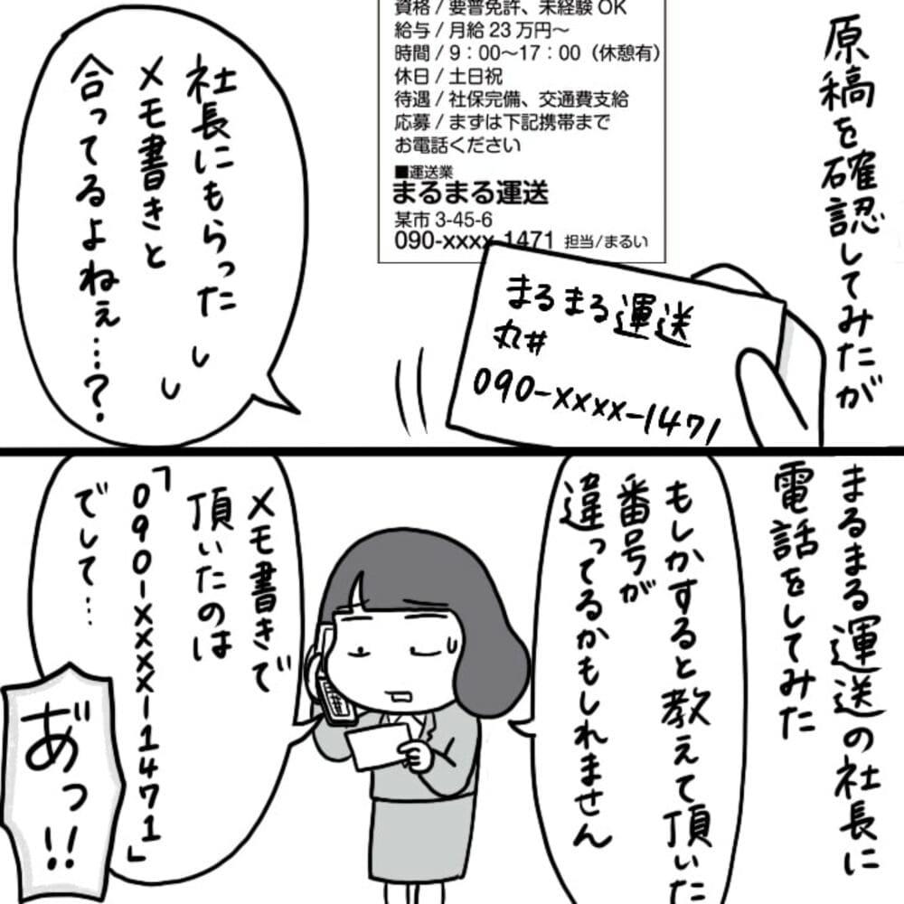 IMG_0382-1