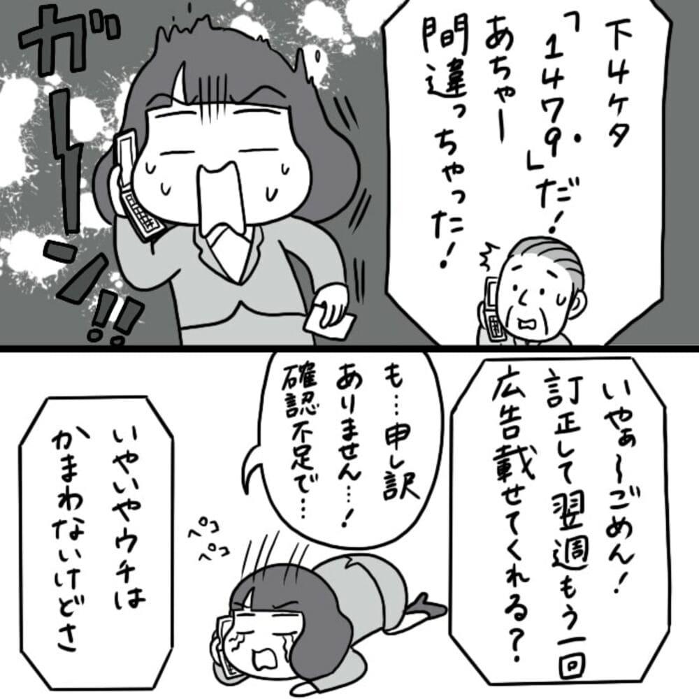 IMG_0383-1