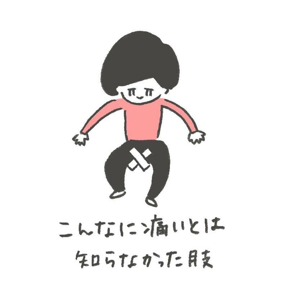 senasonouchi_47586194_942558046135067_6927610026590771186_n