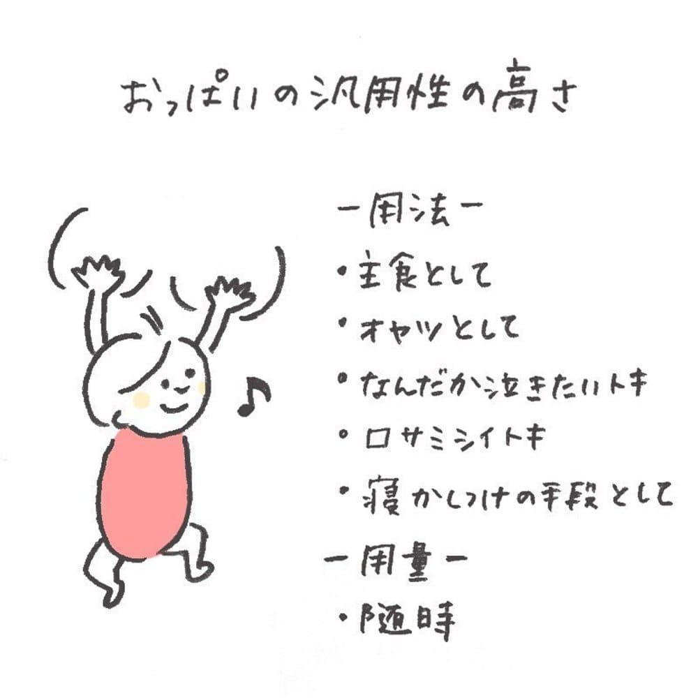senasonouchi_51579888_1159939314180102_6154853380008000968_n