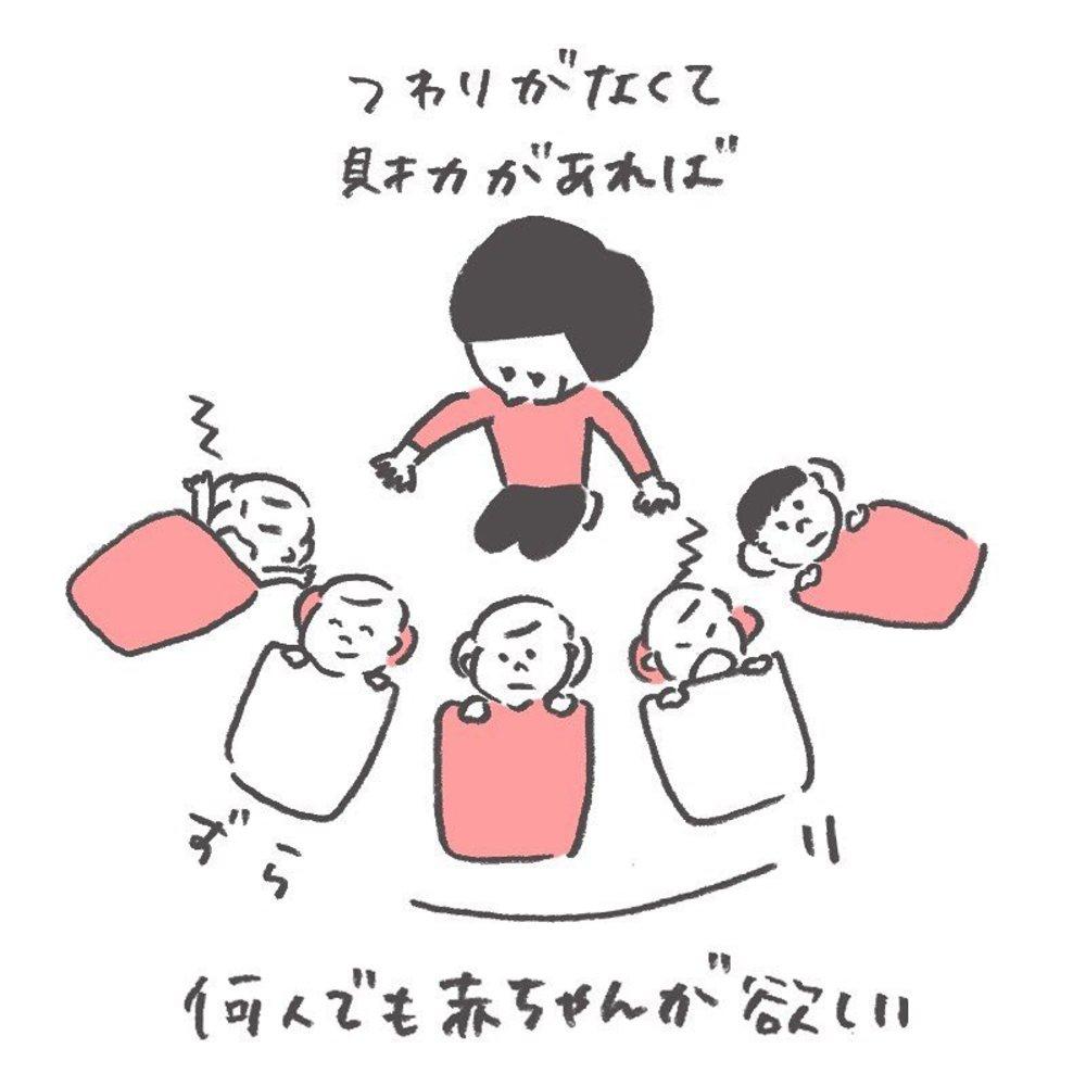 senasonouchi_51964523_125923125193738_6735738804268577770_n