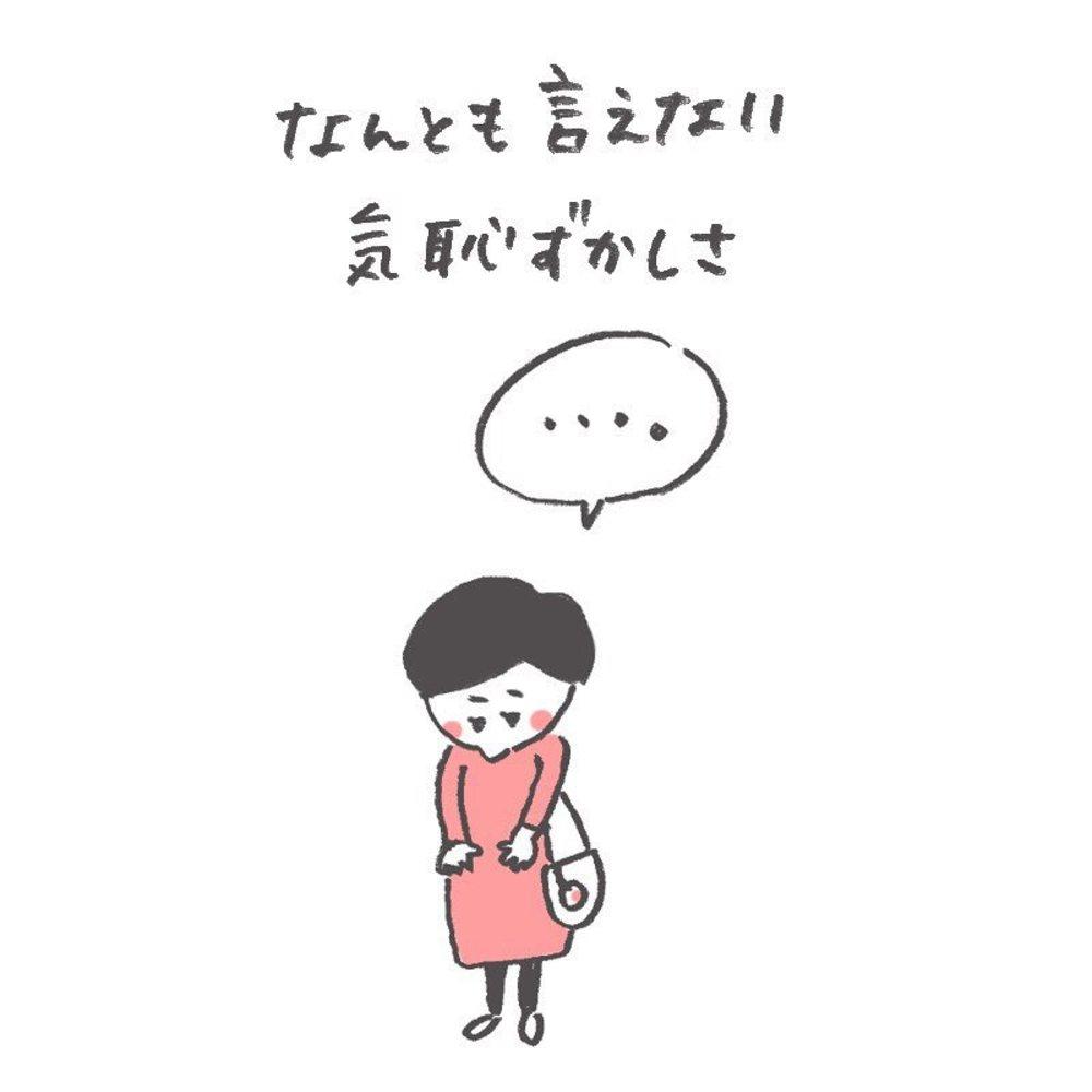 senasonouchi_53324238_205816380382582_8701255501648319159_n