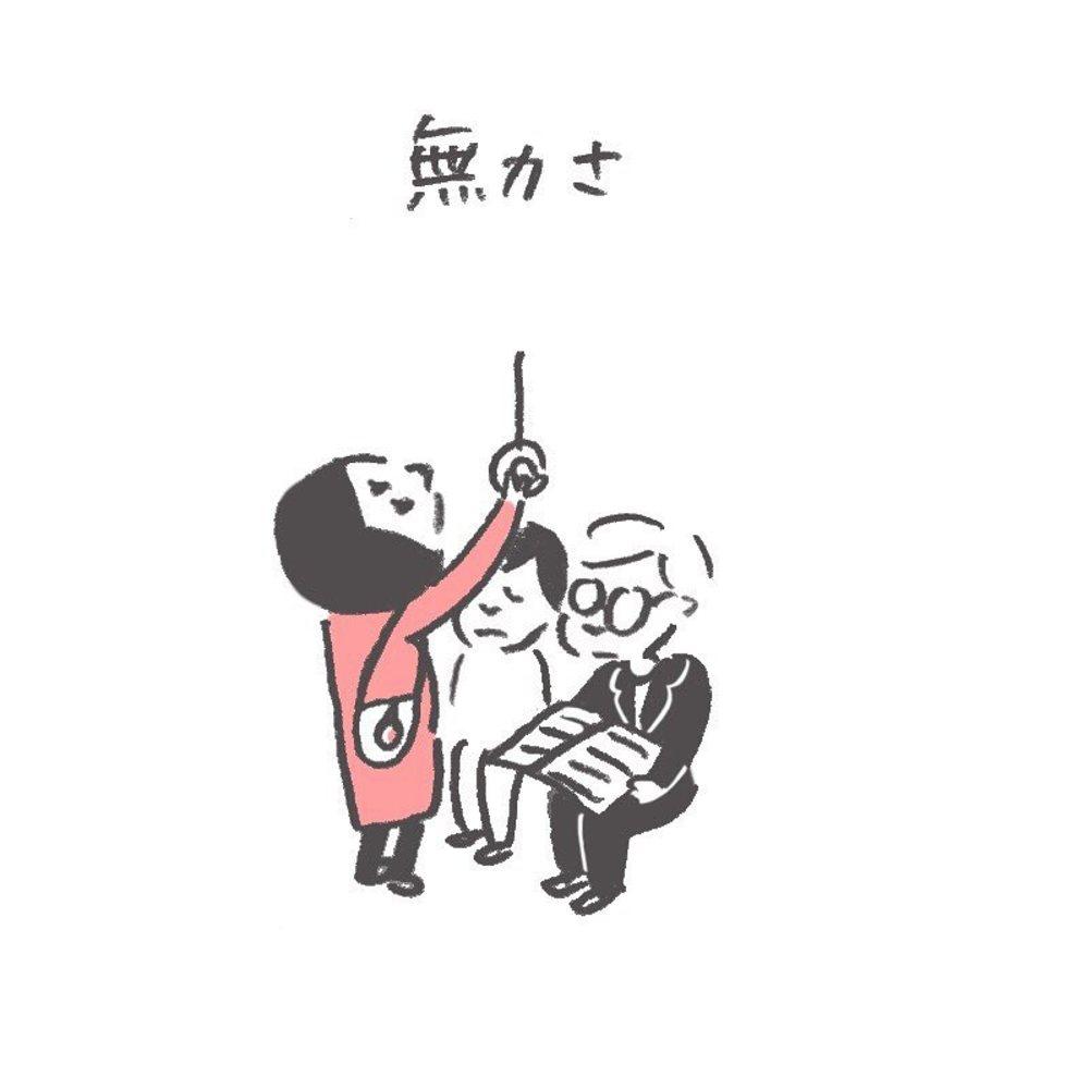 senasonouchi_53109697_780307095679212_3236272206764148161_n