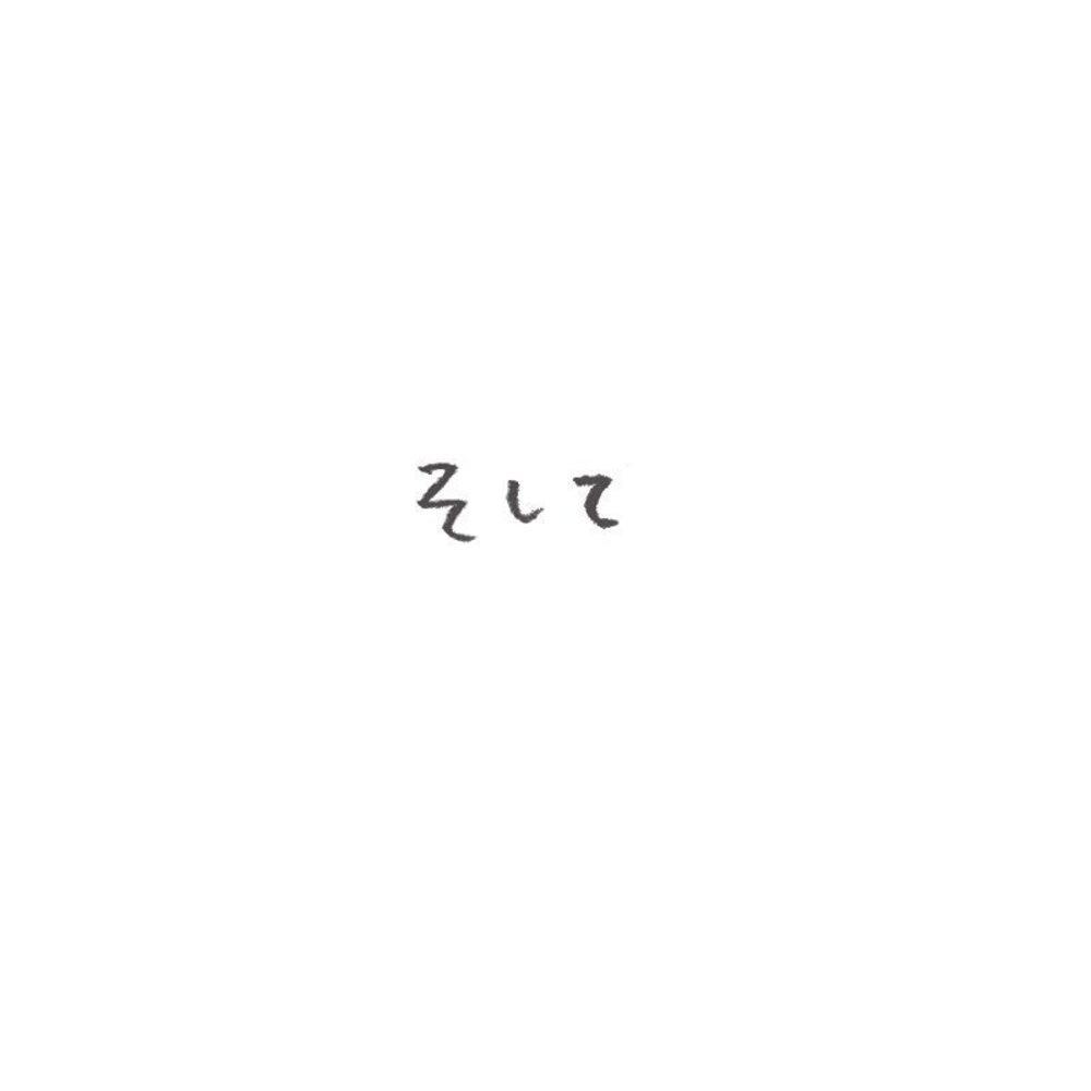 senasonouchi_53875486_482044075663046_2663269136137158526_n