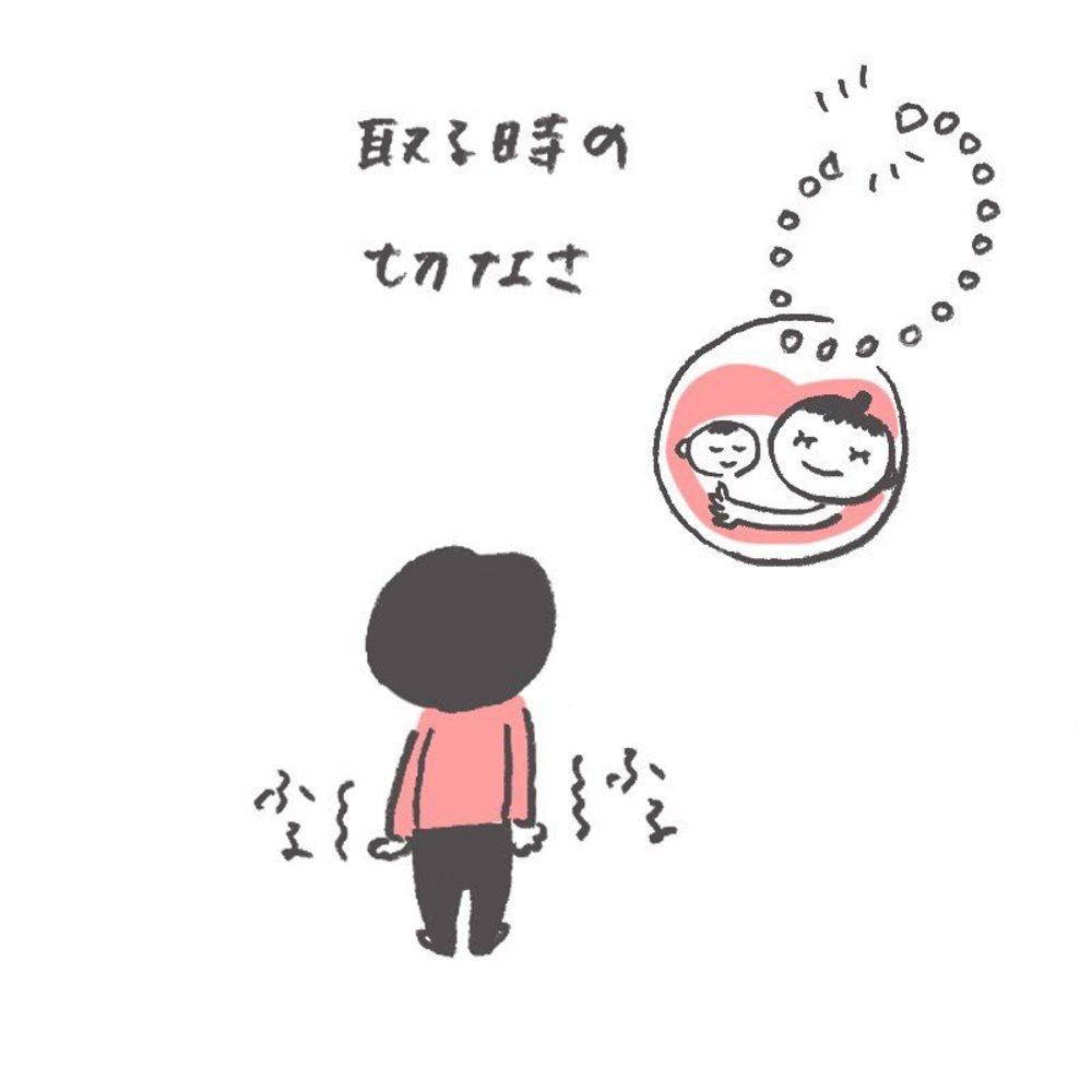 senasonouchi_53109616_2322815744416164_5196954092832178810_n
