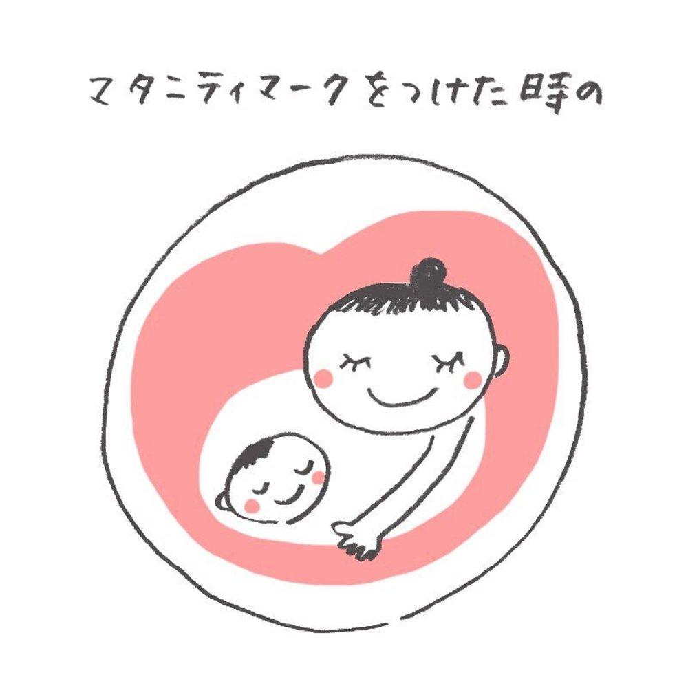 senasonouchi_53155880_820362938316890_1275390102633550550_n
