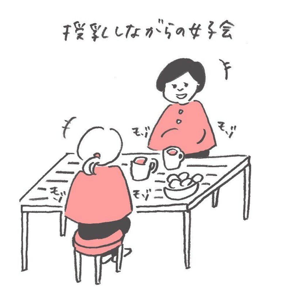 senasonouchi_57488284_866203393718384_5373890001267932985_n