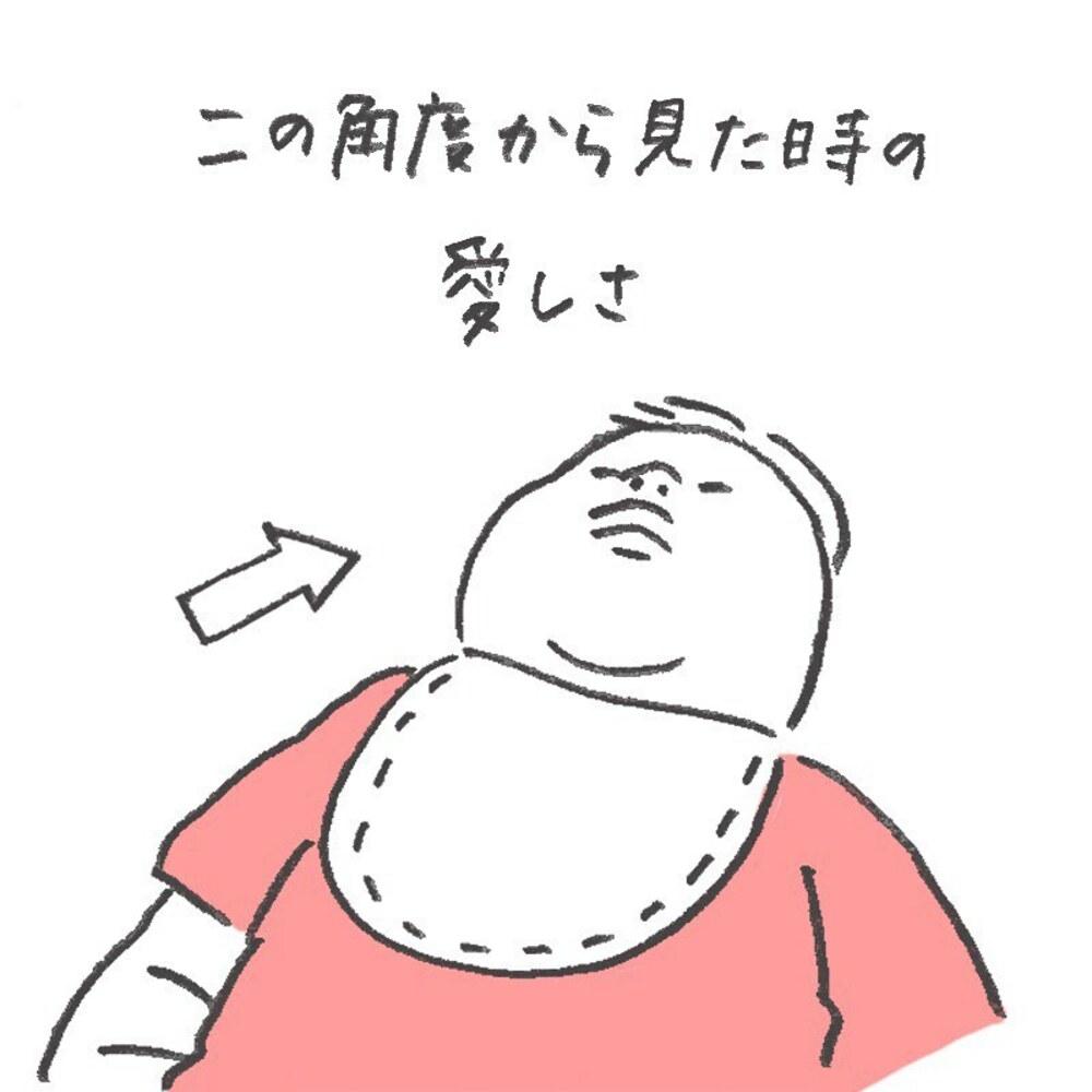 senasonouchi_61787114_811326755934523_1968457286649130332_n