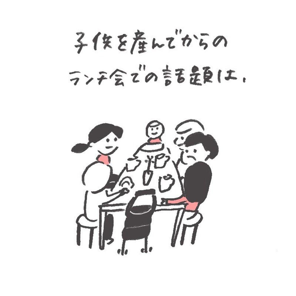 senasonouchi_65641927_1085226981687207_5807824255625461754_n