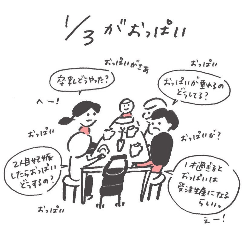 senasonouchi_65761766_310225156368536_8109706200055779542_n