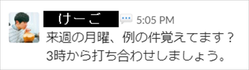 SnapCrab_NoName_2019-7-12_18-40-14_No-00_R