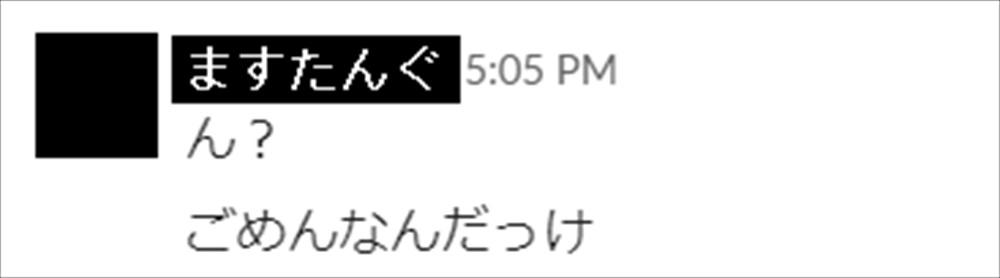 SnapCrab_NoName_2019-7-12_18-40-34_No-00_R