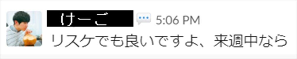 SnapCrab_NoName_2019-7-12_18-40-51_No-00_R