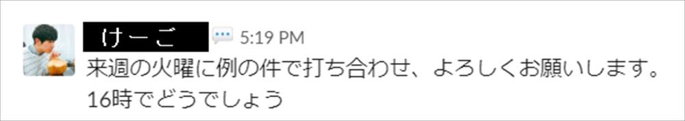 SnapCrab_NoName_2019-7-12_18-54-49_No-00_R