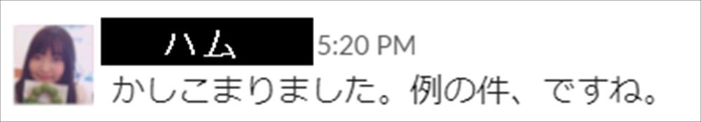 SnapCrab_NoName_2019-7-12_18-55-8_No-00_R