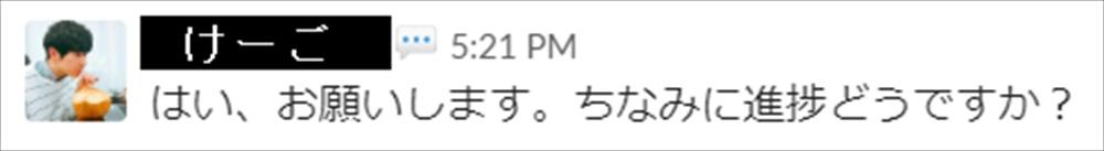 SnapCrab_NoName_2019-7-12_18-55-18_No-00_R