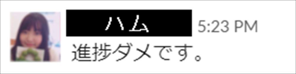 SnapCrab_NoName_2019-7-12_18-55-27_No-00_R
