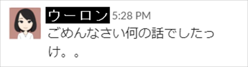 SnapCrab_NoName_2019-7-16_12-15-44_No-00_R