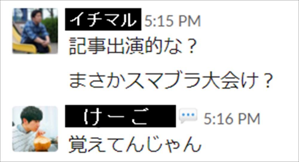 SnapCrab_NoName_2019-7-16_13-5-22_No-00_R
