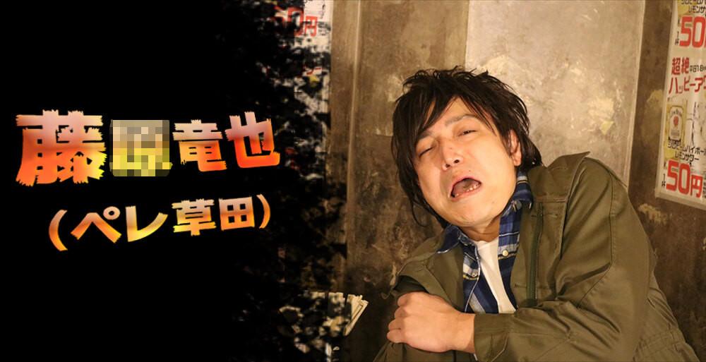 fujiwara_tatsuya2 (2)