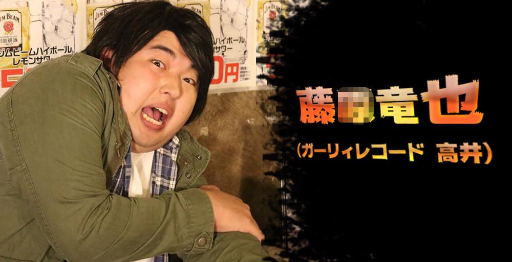 fujiwara_tatsuya2 (1)