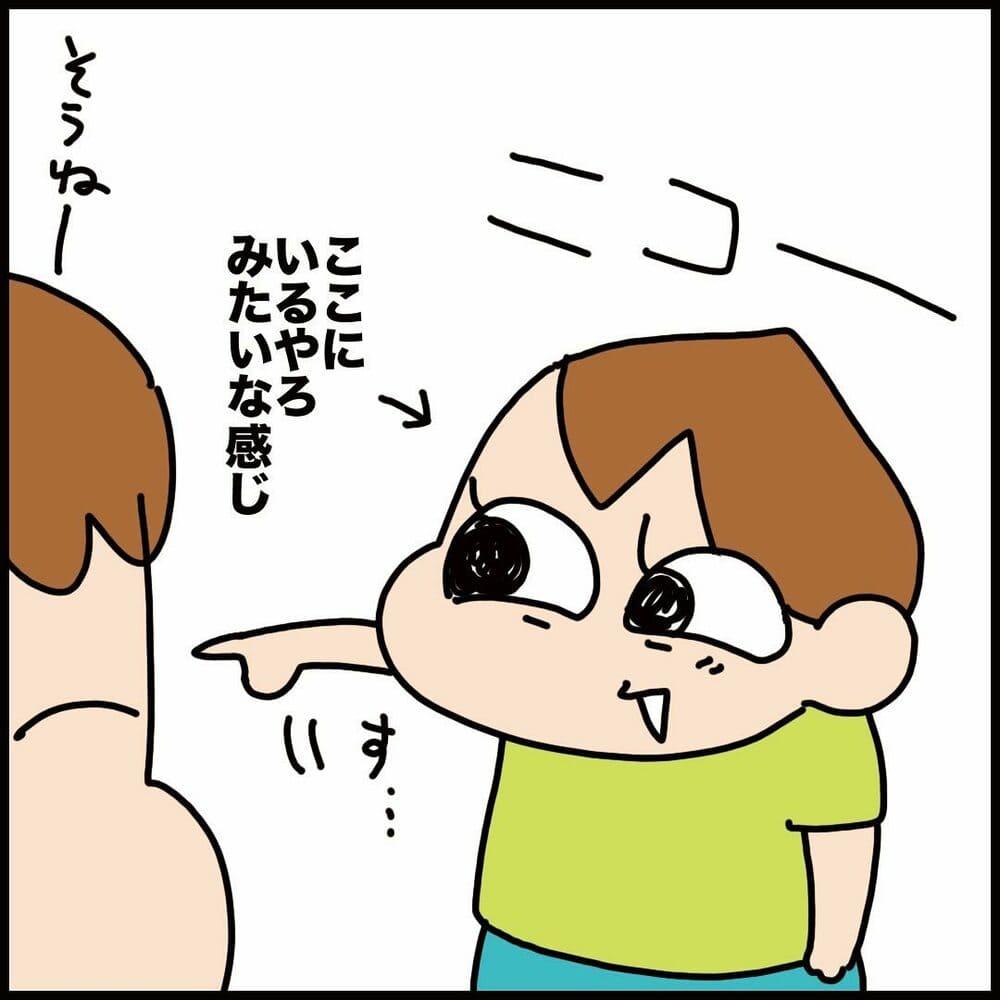 yuyu4772_66112996_1449569588530399_3088581034925101196_n