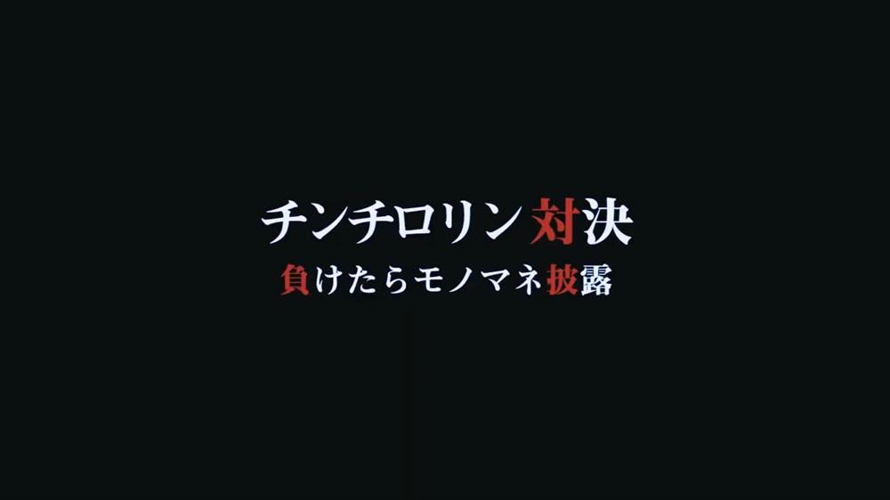 串カツ田中PRmovieA0716初稿 (1).mp4.00_00_26_20.Still002_R