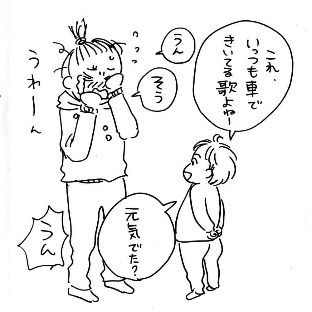 hatiyamaru_50520137_315071969204620_2026002395278750252_n