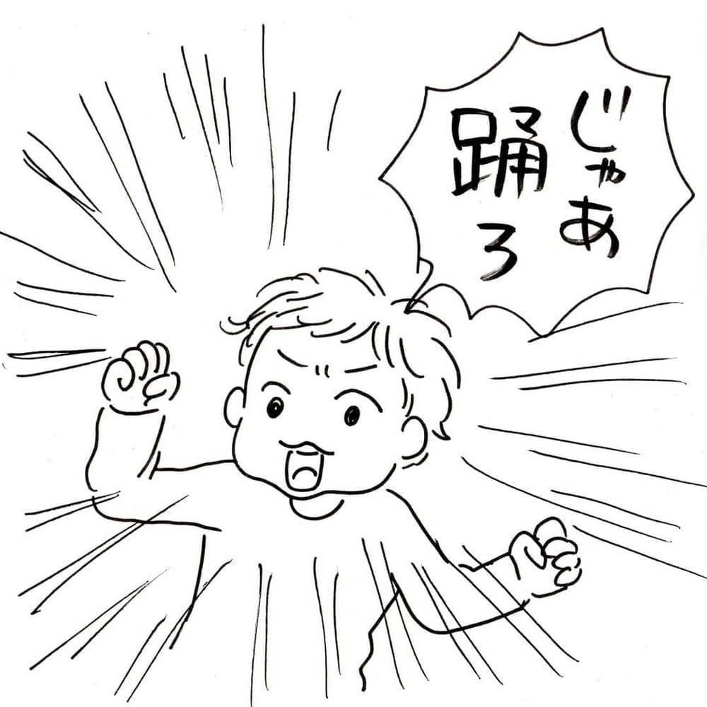 hatiyamaru_50555381_367177957346552_19233263765336852_n