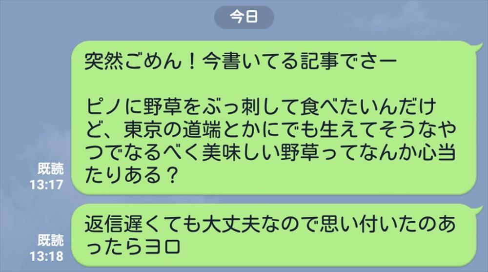 SnapCrab_NoName_2019-7-22_17-24-1_No-00_R