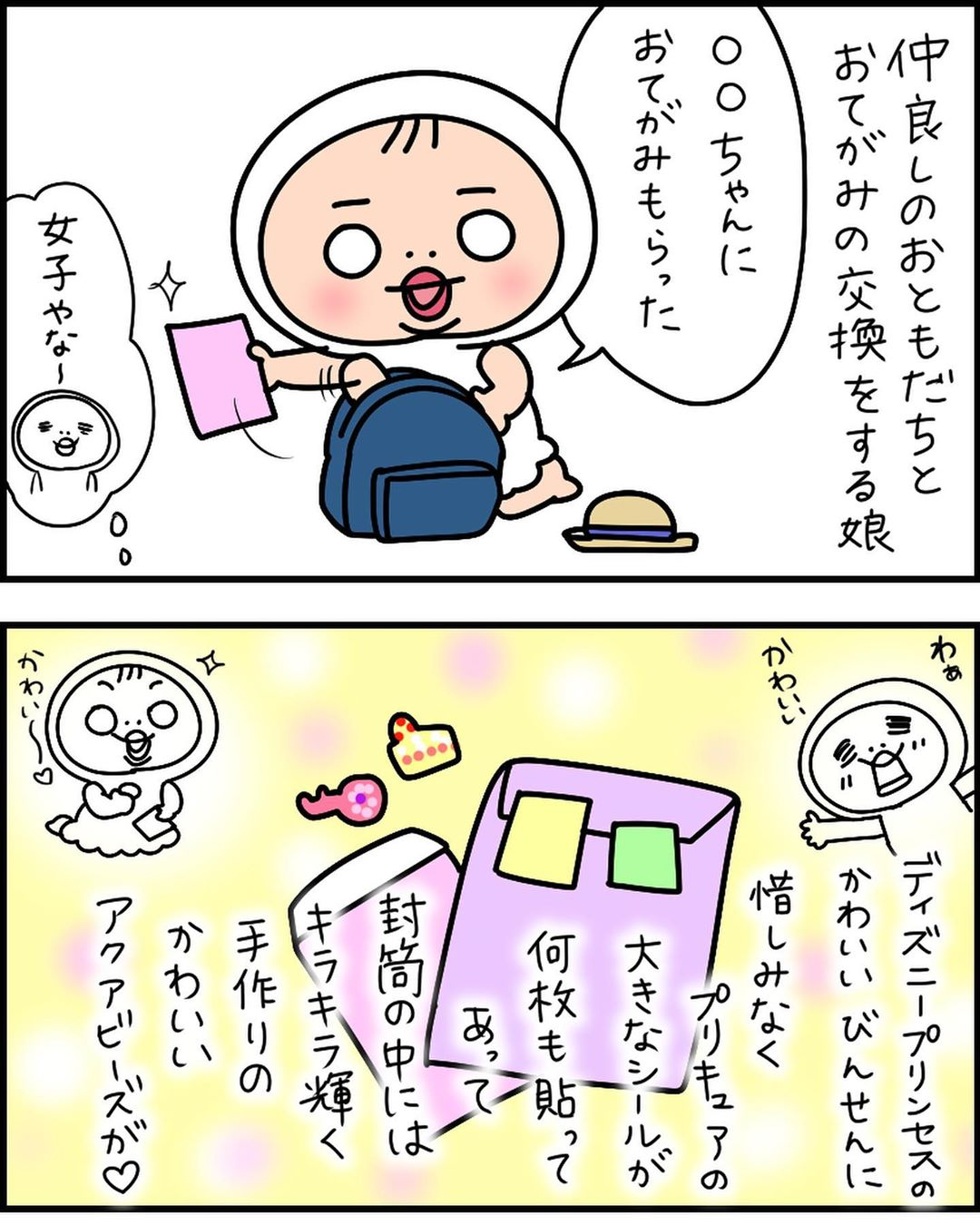 nikunohi029_66446098_131026578114230_8014531223040543943_n