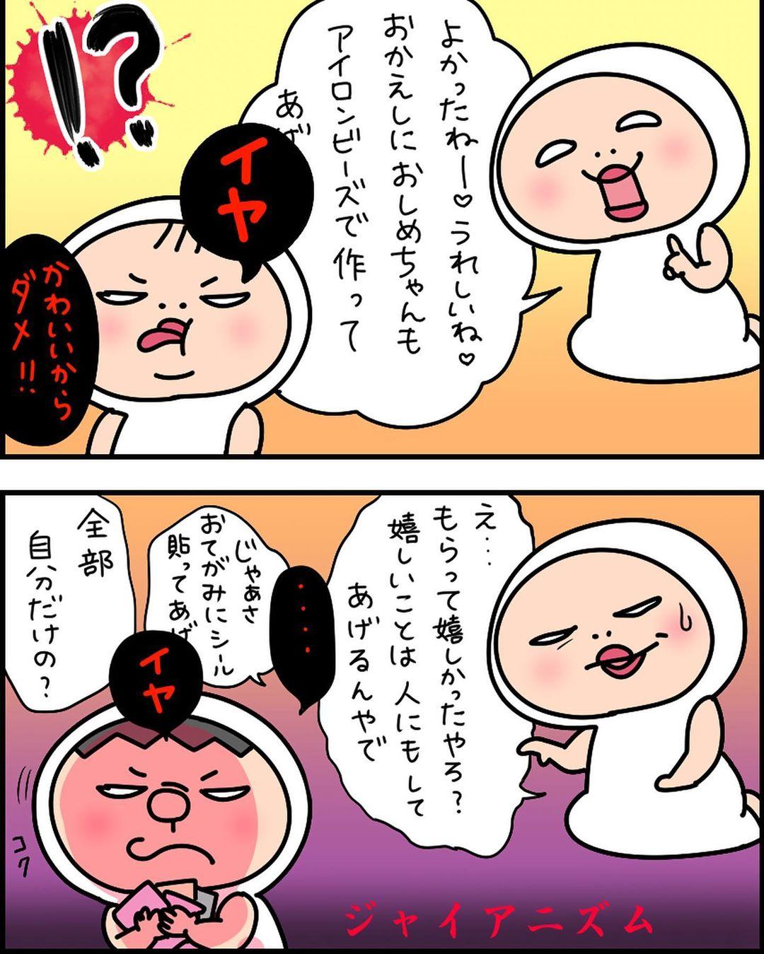 nikunohi029_67097849_698433987268727_3005676636341232070_n