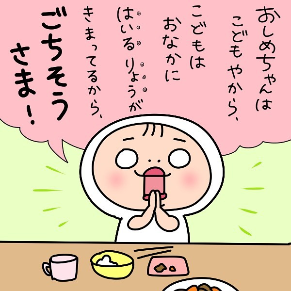 nikunohi029_65301856_2317721318556122_8473580796196790138_n