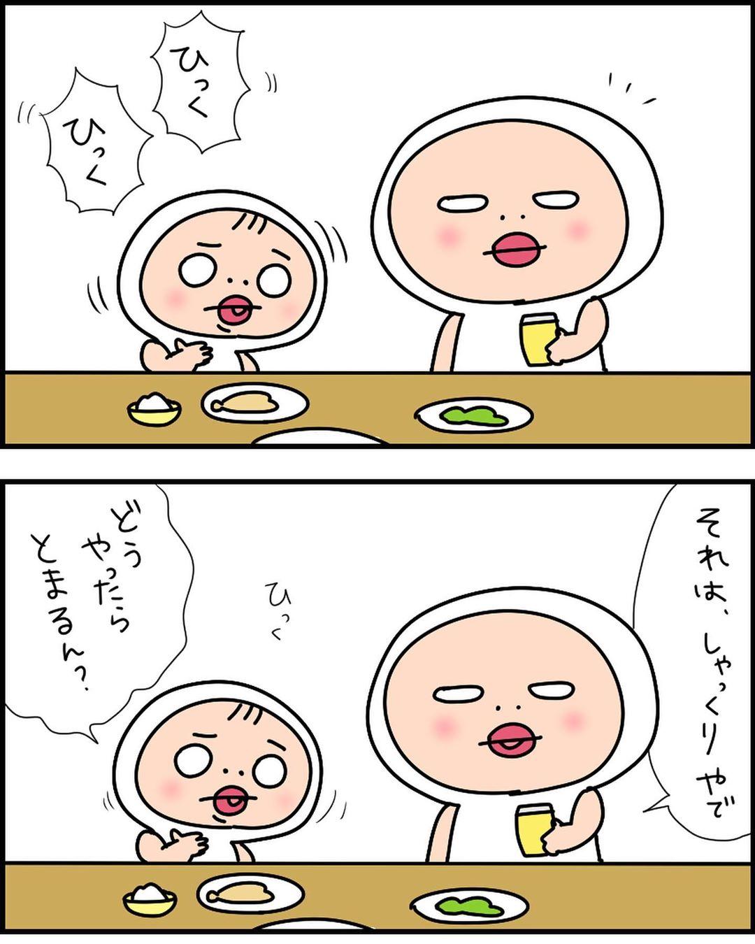 nikunohi029_65459678_380313699284347_2594014940935556946_n