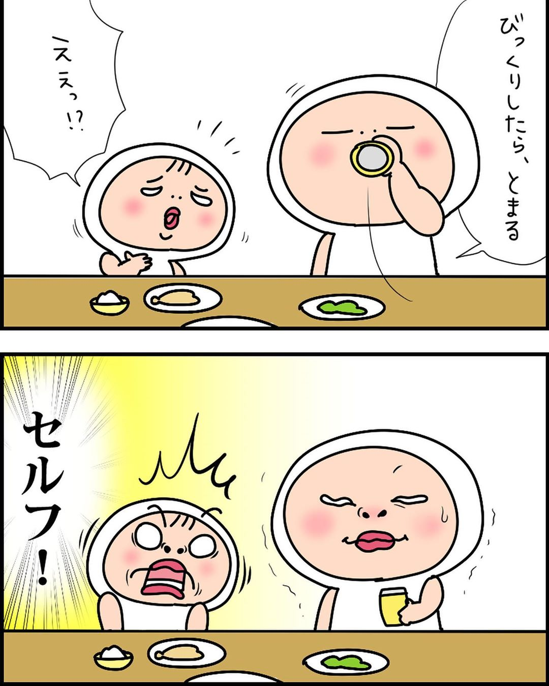 nikunohi029_65311234_336613513921160_7794529210894833908_n