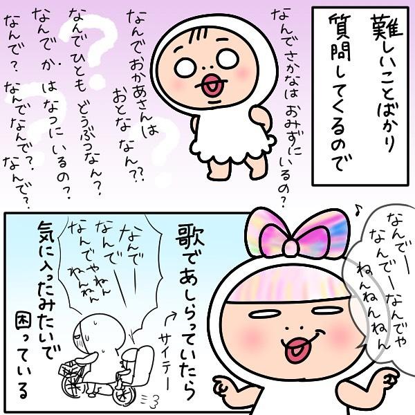 nikunohi029_64685889_314943072746957_7842647254151041390_n