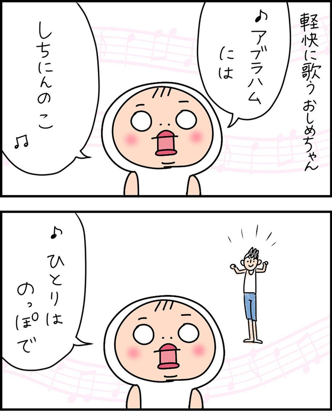 nikunohi029_61695650_107737177065540_3273207525082720027_n
